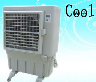 AC7000 outdoor air cooler -Dubai