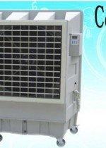 Outdoor Air cooler - 1cooling Dubai