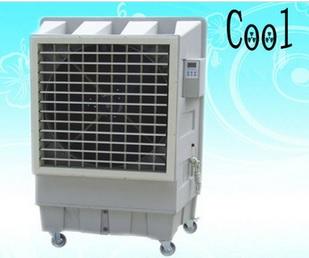 Outdoor Air cooler AC22000