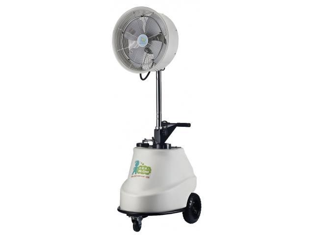Portable water mist fan NZ-60