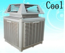 Evaporative Air cooler AC18000a